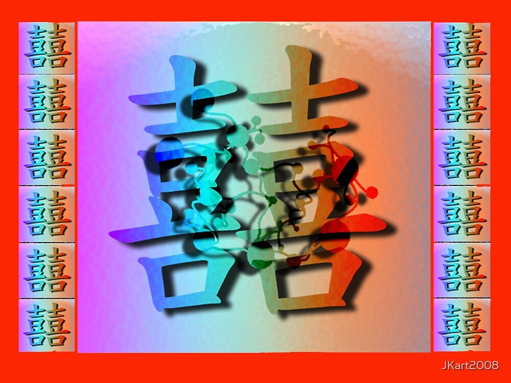 囍 by JKart2008