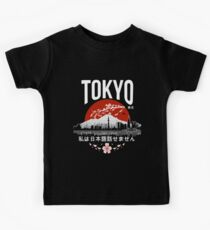 Tokyo - 'I don't speak Japanese': White Version Kids Tee