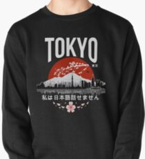 Tokyo - 'I don't speak Japanese': White Version Pullover