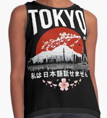 Tokyo - 'I don't speak Japanese': White Version Contrast Tank