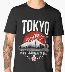 Tokyo - 'I don't speak Japanese': White Version Men's Premium T-Shirt