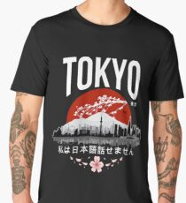 Tokyo - 'I don't speak Japanese': White Version Men's Premium T-Shirt