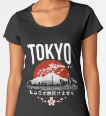 Tokyo - 'I don't speak Japanese': White Version Women's Premium T-Shirt