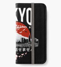 Vinilo o funda para iPhone Tokio - 'No hablo japonés': versión blanca