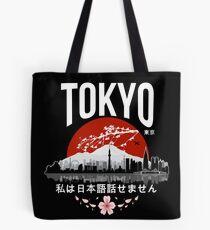 """Tokio - """"Ich spreche kein Japanisch"""": Weiße Version Tote Bag"""