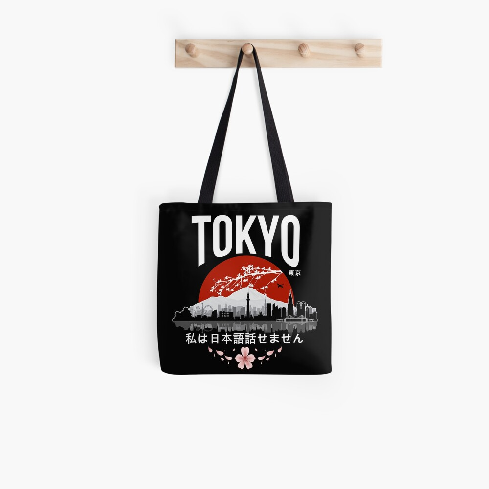 Tokyo - 'I don't speak Japanese': White Version Tote Bag