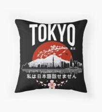 """Tokio - """"Ich spreche kein Japanisch"""": Weiße Version Dekokissen"""