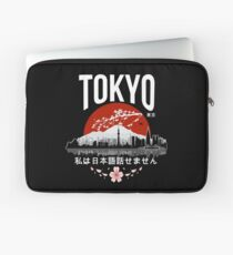 """Tokio - """"Ich spreche kein Japanisch"""": Weiße Version Laptoptasche"""