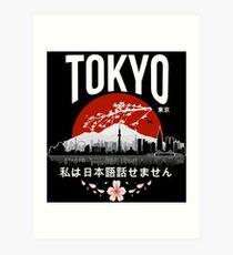 Tokyo - 'I don't speak Japanese': White Version Art Print
