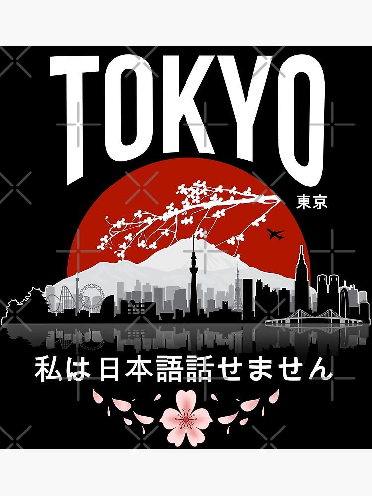 Tokyo - I don't speak Japanese: White Version by Milmino