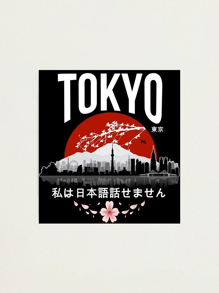 Alternate view of Tokyo - I don't speak Japanese: White Version Photographic Print
