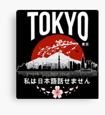 Tokyo - 'I don't speak Japanese': White Version Canvas Print