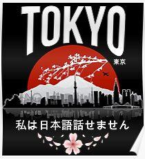 """Tokio - """"Ich spreche kein Japanisch"""": Weiße Version Poster"""
