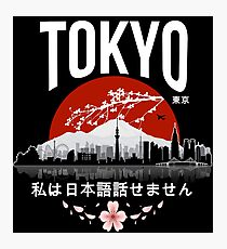 """Tokio - """"Ich spreche kein Japanisch"""": Weiße Version Fotodruck"""