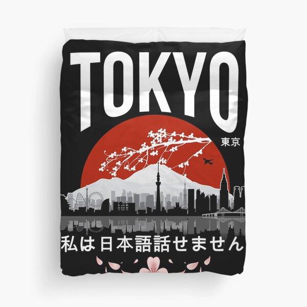 Tokyo - I don't speak Japanese: White Version Duvet Cover