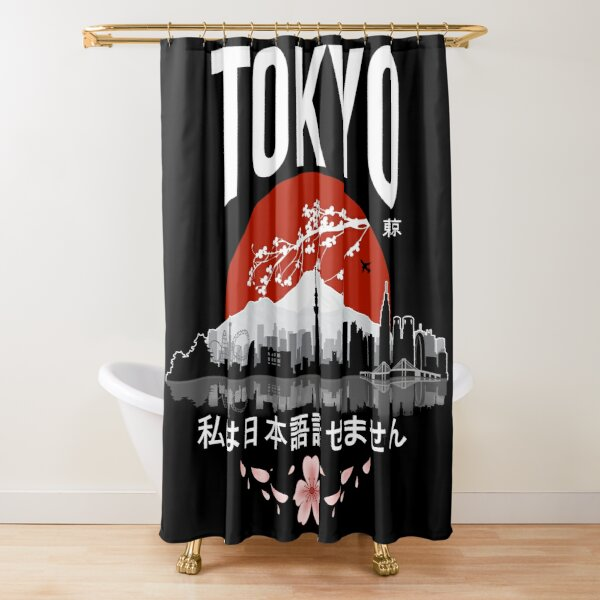 Tokyo - 'I don't speak Japanese': White Version Shower Curtain