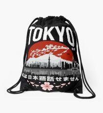 Tokyo - 'I don't speak Japanese': White Version Drawstring Bag