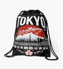 Tokyo - 'I don't speak Japanese': White Version Drawstring Bag
