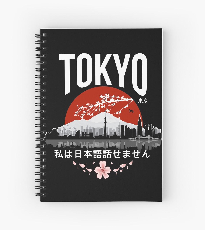 «Tokio - 'No hablo japonés': versión blanca» de Milmino