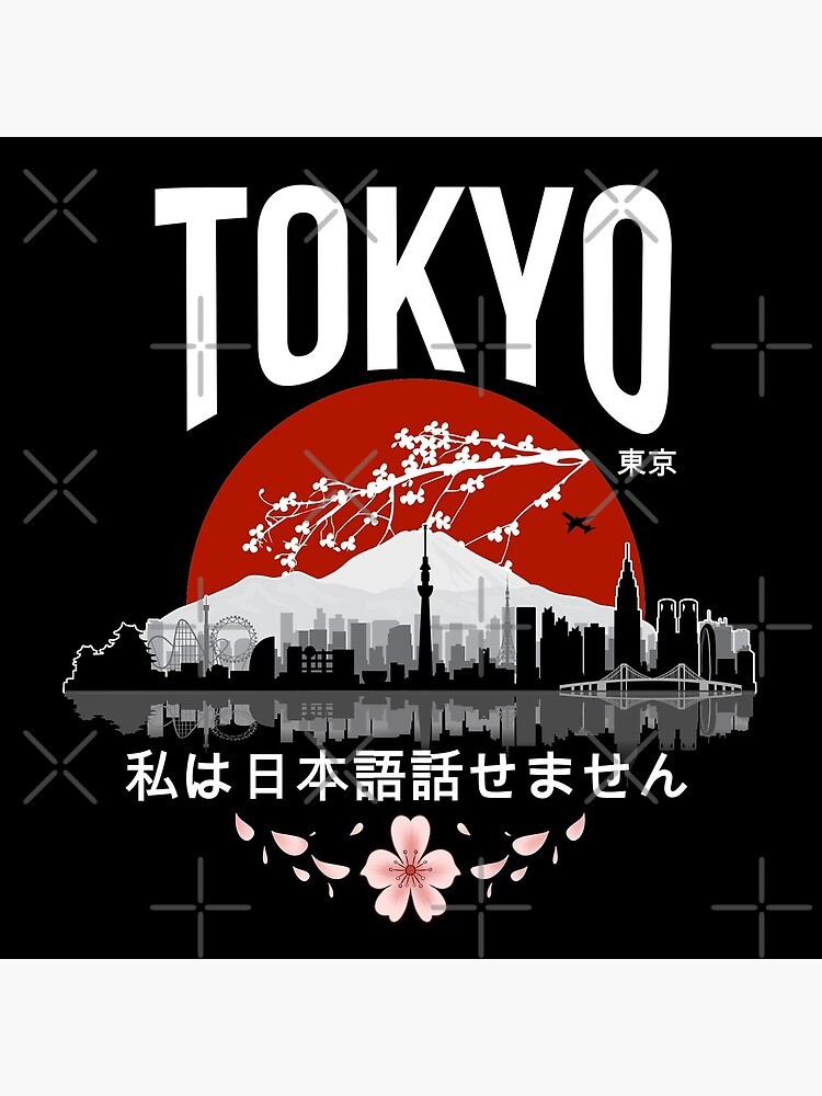Tokyo - 'I don't speak Japanese': White Version by Milmino