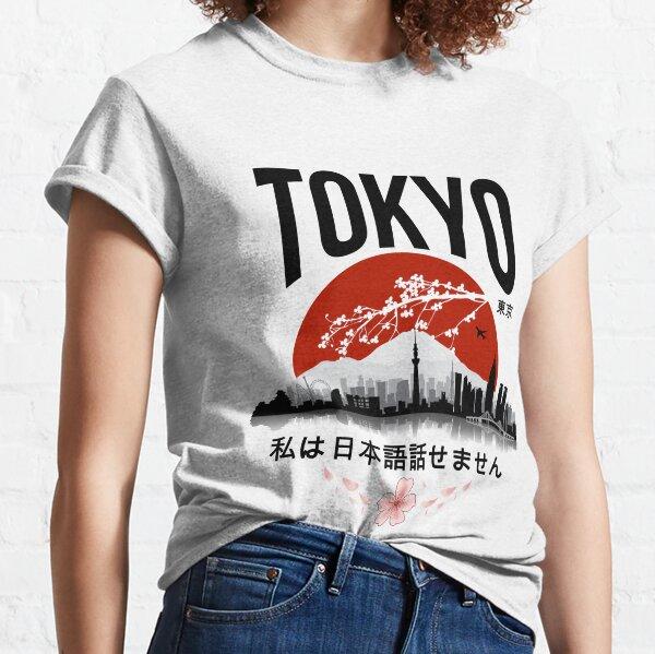 Funny T-shirt for men I AM HUGE IN JAPAN Japan Anime Nihon Rising Sun