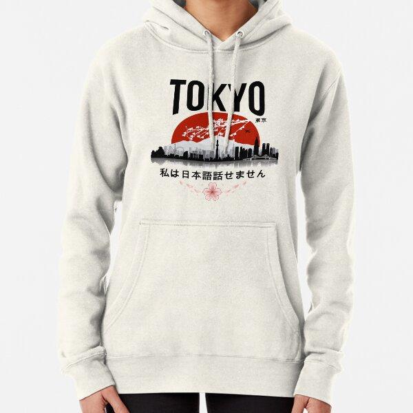 Tokyo - 'I don't speak Japanese': Black Version Pullover Hoodie