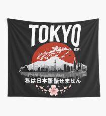 Tela decorativa Tokio - 'No hablo japonés': versión blanca
