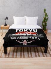 """Tokio - """"Ich spreche kein Japanisch"""": Weiße Version Fleecedecke"""
