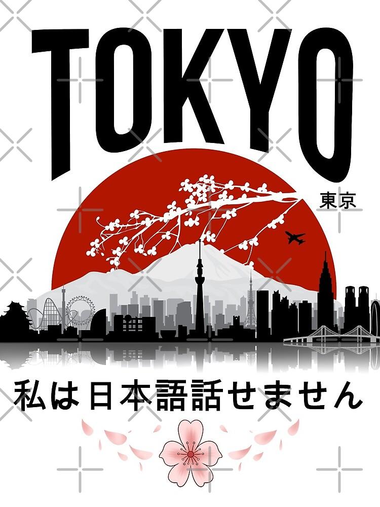 """Tokio - """"Ich spreche kein Japanisch"""": Black Version von Milmino"""