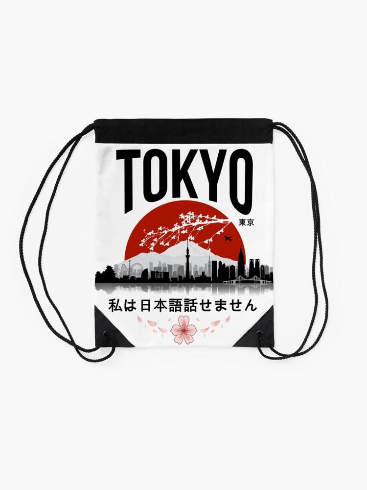 """Alternative Ansicht von Tokio - """"Ich spreche kein Japanisch"""": Black Version Turnbeutel"""
