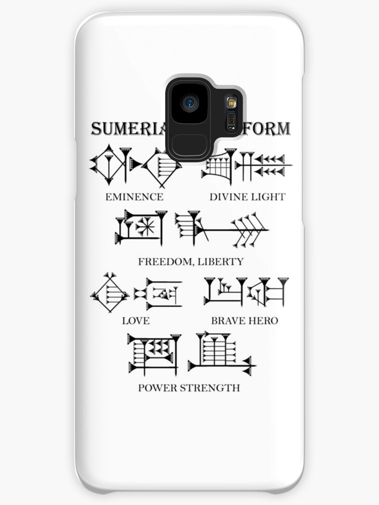 Sumerian Cuneiform Script Cases Skins For Samsung Galaxy By