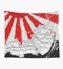 Japanischer Palast und Sonne Wandbehang