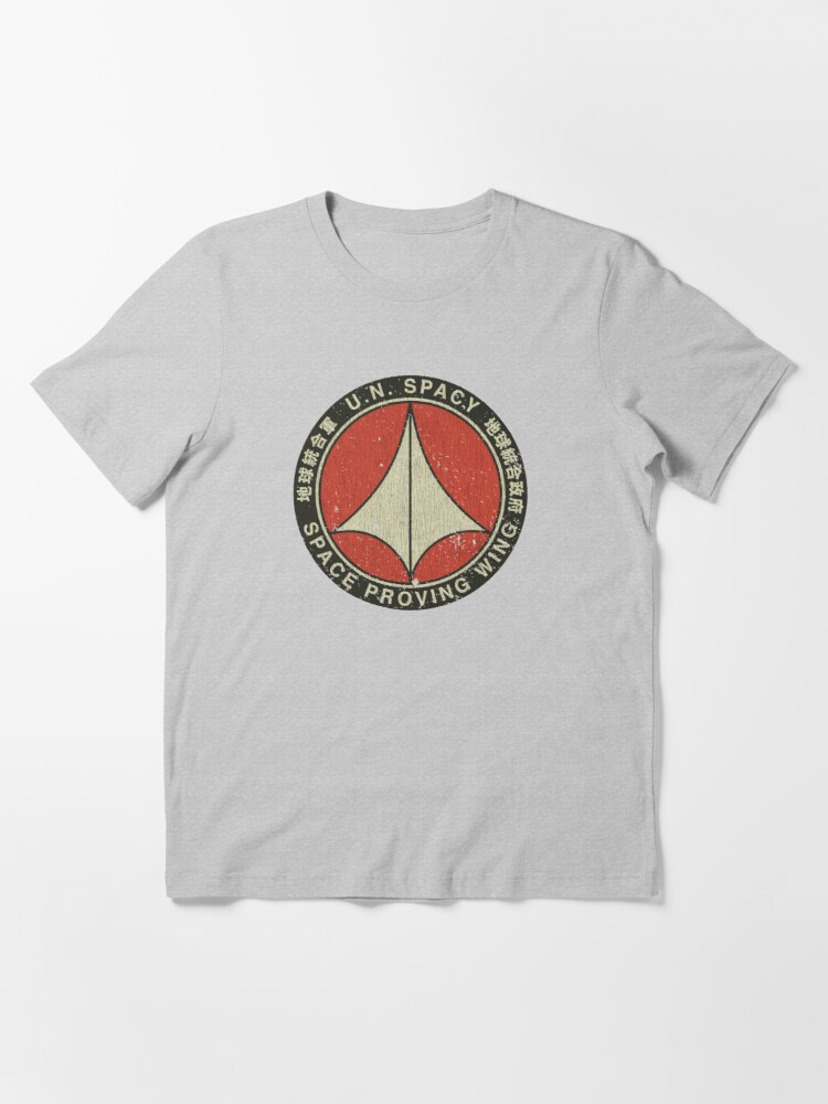 Alternate view of UN Spacy Space Proving Wing  Essential T-Shirt