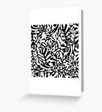 Matisse Pattern 007 Greeting Card