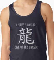 Chinese Zodiac Year of the Dragon design Tank Top