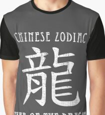 Chinese Zodiac Year of the Dragon design Graphic T-Shirt