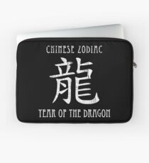 Chinese Zodiac Year of the Dragon design Laptop Sleeve
