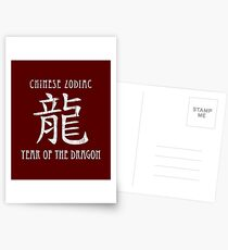 Chinese Zodiac Year of the Dragon design Postcards