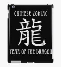 Chinese Zodiac Year of the Dragon design iPad Case/Skin
