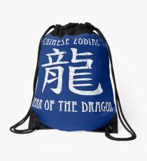 Chinese Zodiac Year of the Dragon design Drawstring Bag
