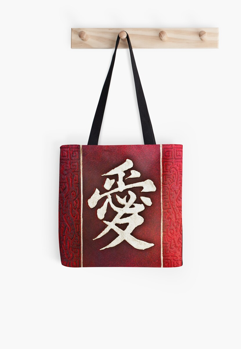 Chinese characters of LOVE on red by IB Photography