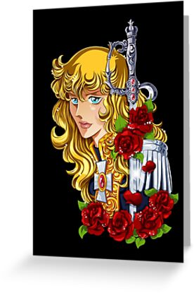 The Rose Of Versailles by Gilles Bone