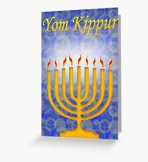 Yom kippur greeting cards redbubble yom kippur greeting card m4hsunfo