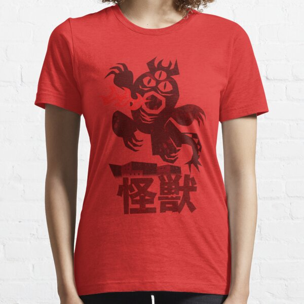 Big Hero 6 Fred's Kaiju Shirt Essential T-Shirt