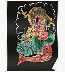 Yakuza Tattoo Poster
