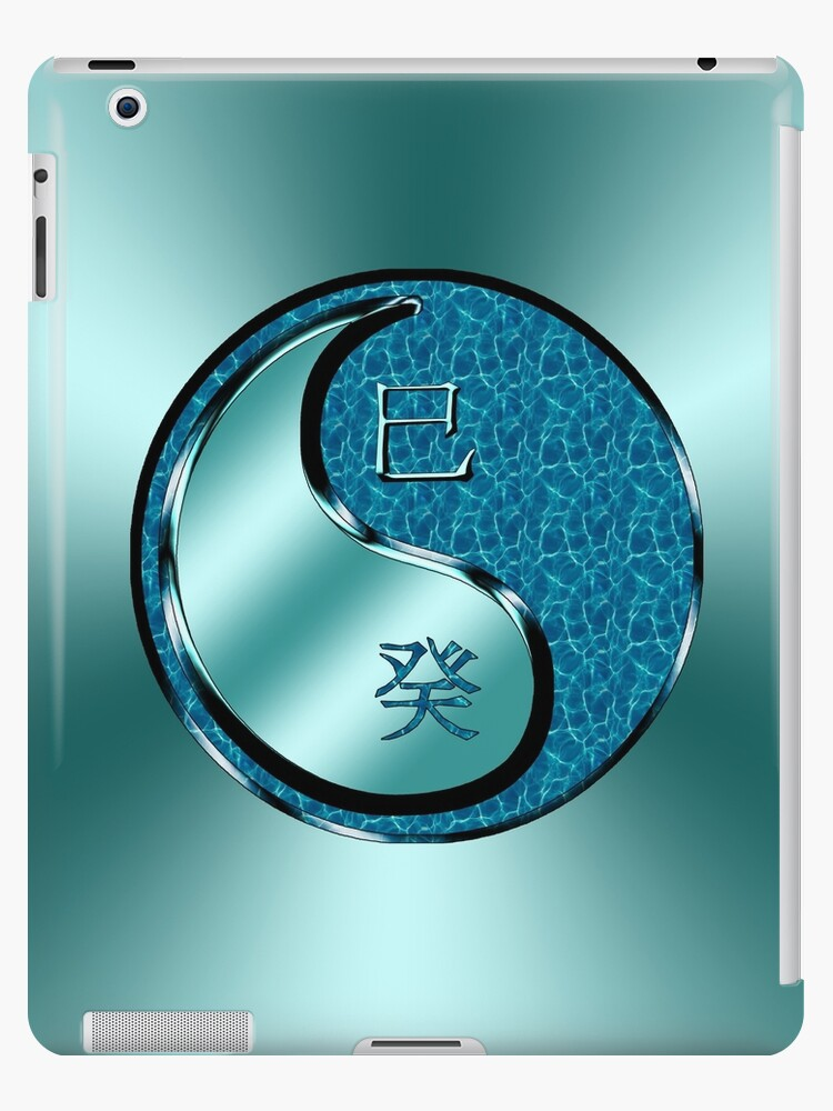 Snake Yin Water by astrodesigner75