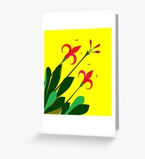 Ancient Mediterranean Flowers with Yellow Background Greeting Card