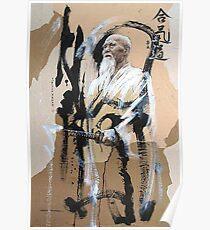 Aikido - O Sensei Poster