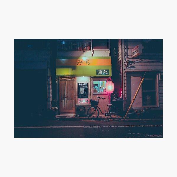 Tokyo's Ramen Photographic Print