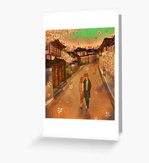Hanok Village in spring Greeting Card